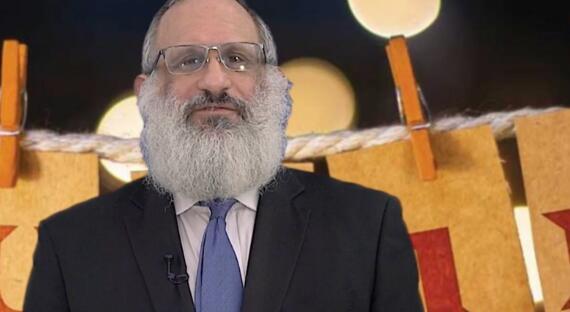 Rabín Baruch Myers o Purime