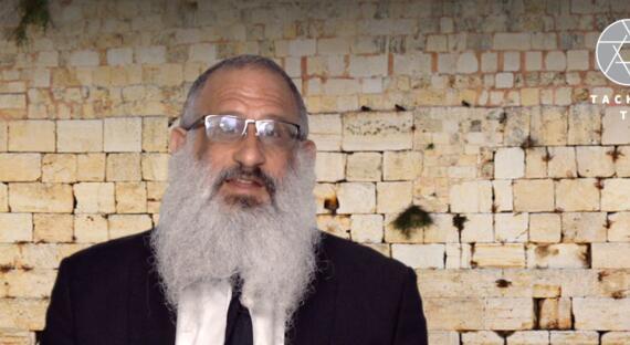 Rabínska múdrosť: Tiša Be-Av